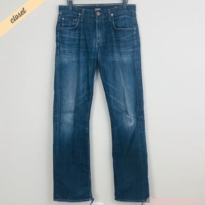 [CoH] Dark Wash Evans Relaxed Fit Distressed Jeans